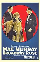Broadway Rose - Movie Poster (xs thumbnail)