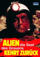 Alien 2 - Sulla terra - German DVD cover (xs thumbnail)