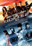 G.I. Joe: Retaliation - South Korean Movie Poster (xs thumbnail)