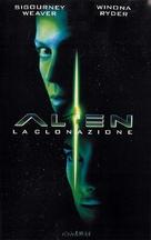 Alien: Resurrection - Italian Movie Poster (xs thumbnail)