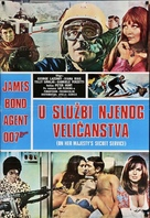 On Her Majesty's Secret Service - Greek Movie Poster (xs thumbnail)