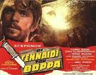 Oi gennaioi tou Vorra - Greek Movie Poster (xs thumbnail)