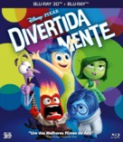 Inside Out - Brazilian Movie Cover (xs thumbnail)