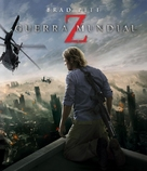 World War Z - Brazilian Blu-Ray cover (xs thumbnail)