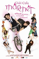 Giai Cuu Than Chet - Vietnamese Movie Poster (xs thumbnail)