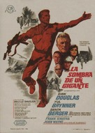 Cast a Giant Shadow - Spanish Movie Poster (xs thumbnail)
