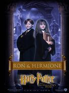 Harry Potter and the Sorcerer's Stone - Character poster (xs thumbnail)