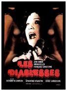 La morte negli occhi del gatto - French Movie Poster (xs thumbnail)