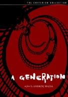 Pokolenie - DVD cover (xs thumbnail)