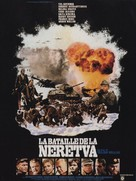 Bitka na Neretvi - French Movie Poster (xs thumbnail)