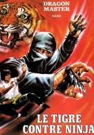 Injamun salsu - French Movie Cover (xs thumbnail)