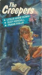Assault - VHS cover (xs thumbnail)