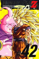 """Dragon Ball Z: Doragon bôru zetto"" - Japanese DVD movie cover (xs thumbnail)"