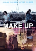 Make Up - Movie Poster (xs thumbnail)