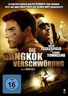 A Stranger in Paradise - German DVD movie cover (xs thumbnail)