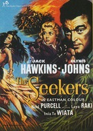 The Seekers - German Movie Poster (xs thumbnail)