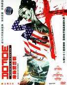Stealth Fighter - Chinese DVD movie cover (xs thumbnail)