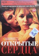 Elsker dig for evigt - Russian DVD cover (xs thumbnail)