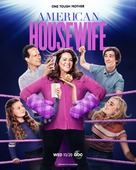 """""""American Housewife"""" - Movie Poster (xs thumbnail)"""