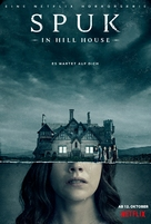 """The Haunting of Hill House"" - German Movie Poster (xs thumbnail)"
