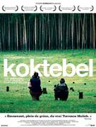 Koktebel - French Movie Poster (xs thumbnail)