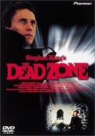 The Dead Zone - DVD movie cover (xs thumbnail)