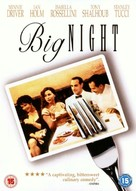 Big Night - British DVD movie cover (xs thumbnail)