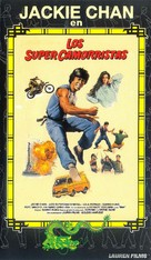 Wheels On Meals - Spanish VHS cover (xs thumbnail)