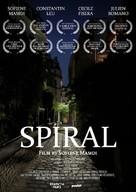 Spiral - International Movie Poster (xs thumbnail)