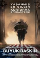 The Great Raid - Turkish Movie Poster (xs thumbnail)