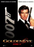 GoldenEye - Argentinian Movie Poster (xs thumbnail)