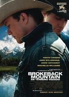 Brokeback Mountain - Spanish Movie Poster (xs thumbnail)