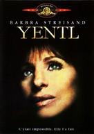 Yentl - French DVD cover (xs thumbnail)