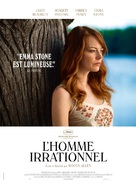 Irrational Man - French Movie Poster (xs thumbnail)