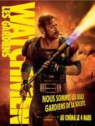 Watchmen - French Movie Poster (xs thumbnail)