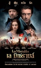 Les Misérables - Thai Movie Poster (xs thumbnail)