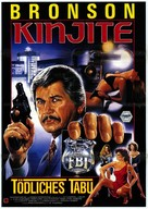 Kinjite: Forbidden Subjects - German VHS cover (xs thumbnail)