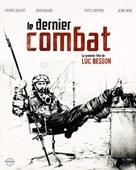 Le dernier combat - French Blu-Ray cover (xs thumbnail)