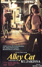 Alley Cat - Finnish VHS cover (xs thumbnail)