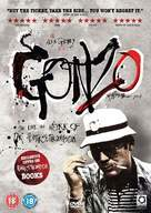 Gonzo: The Life and Work of Dr. Hunter S. Thompson - British DVD movie cover (xs thumbnail)