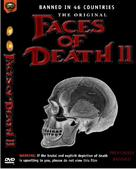 Faces Of Death 2 - Chinese Movie Cover (xs thumbnail)