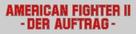 American Ninja 2: The Confrontation - German Logo (xs thumbnail)