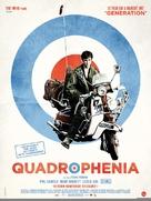 Quadrophenia - French Re-release poster (xs thumbnail)