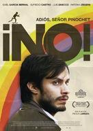 No - German Movie Poster (xs thumbnail)