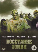Rise of the Zombies - Russian DVD cover (xs thumbnail)