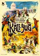 Kali Yug, la dea della vendetta - Spanish Movie Poster (xs thumbnail)