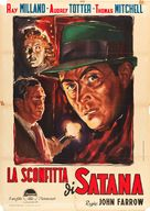 Alias Nick Beal - Italian Movie Poster (xs thumbnail)