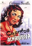 Cuentos de la Alhambra - Spanish Movie Poster (xs thumbnail)