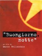 Buongiorno, notte - Italian Movie Poster (xs thumbnail)