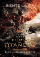 Wrath of the Titans - Chilean Movie Poster (xs thumbnail)